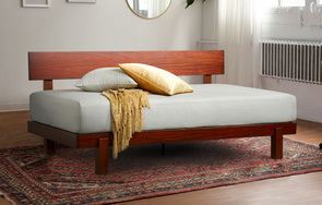 Alana Daybed in Tiger Mahogany